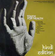Touch-For-Health-Manual-(Hindi-Edition)-cover-mini